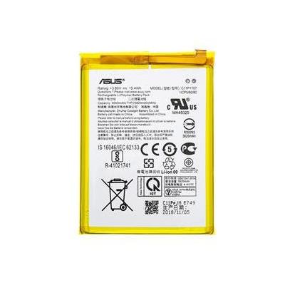 Batteria Originale Asus ZenFone Max (M1) ZB555KL C11P1707