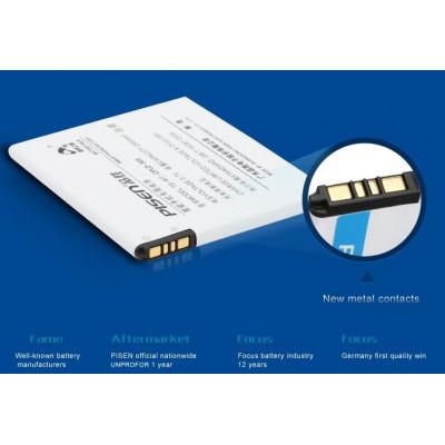 Batteria per Huawei HB5V1 Ascend Y300 / U8833