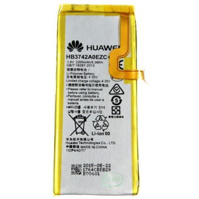 Batteria Originale 3,8V 2200MAH per Huawei P8 LITE HB3742A0E