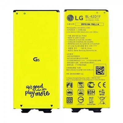 BATTERIA ORIGINALE BL-42D1F per LG G5 H850 - 2800 mAh LI-ION