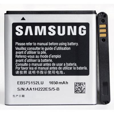 Batteria Originale Samsung EB575152LU per Omnia Pro 4
