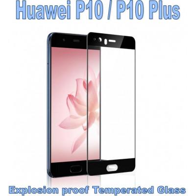 Pellicola Vetro Temperato Full per Huawei P10 Nera