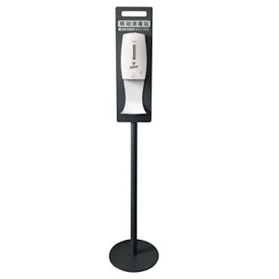 SET Dispenser automatico bianco 600 ml + piantana in metallo