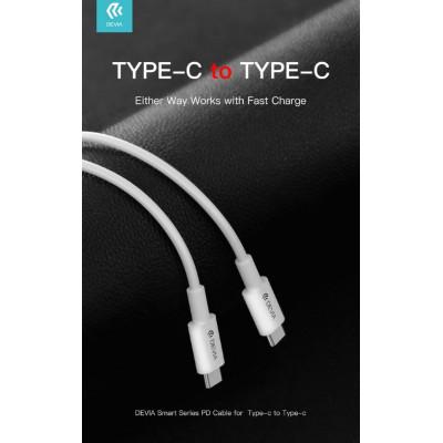 Cavo connessione da Tipo-C a Tipo-C 20V 3A  60W